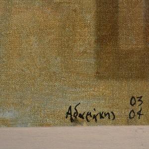 49-148a (Medium)
