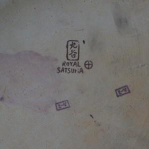 E2-254 (5) (Medium)
