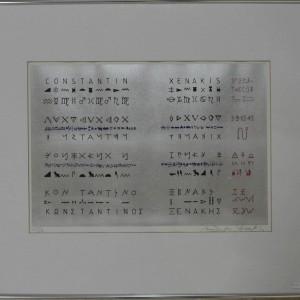 68-052 (1) (Medium)